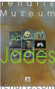 AncientJades