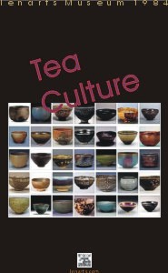 bowl,TeaCulture,ienarts